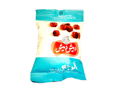 Dried Sour Plums (Aloocheh)