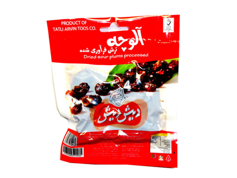 Dried Sour Plums Small (Aloocheh)