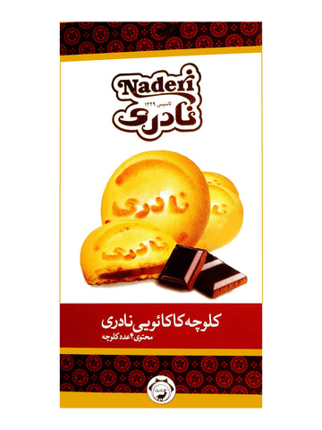 Cocoa Cookie Naderi - Koloocheh --- (4 Pieces)