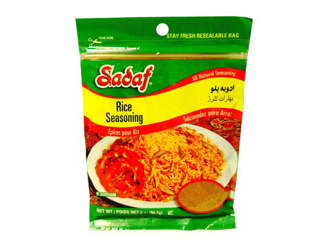 Rice Seasoning Sadaf (Advieh e polo)
