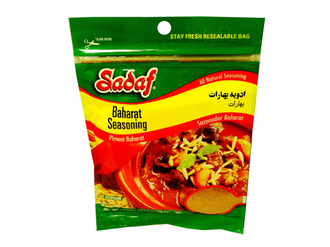 Baharat Seasoning Sadaf