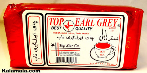 Top Earl Grey Loose Tea (Chai)