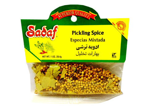 Pickling Spice Sadaf (For Torshi)