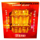 Golden Tea Glasses (Set of 12) (Cup)