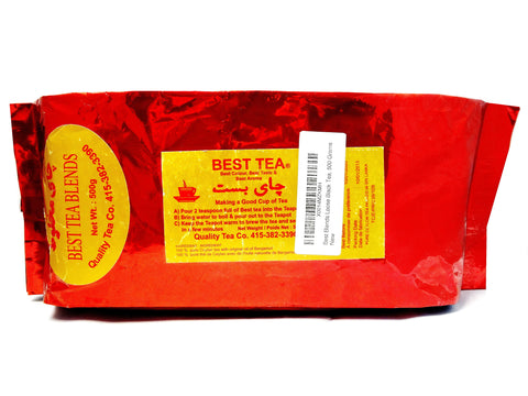 Best Tea Blends (Loose tea)(Chai)