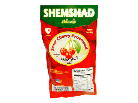 Dried Sour Cherries Shemshad (Albaloo Khoshkeh)(Albalucheh)