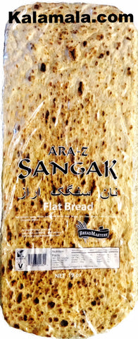Sangak Flat Bread *COMING SOON* Araz (Naan/Noon)