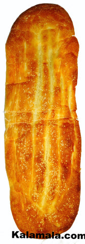 Fresh Barbari Bread (Will be delivered in 2 Days)(Shipping included) (Nan/Naan/Noon)