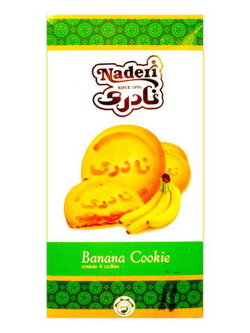 Banana Cookie  Naderi - Koloocheh --- (4 Pieces)