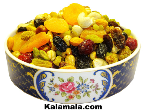 Number 1 Persian Sweet Mix Nuts (Ajil Shirin)