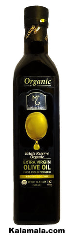 Extra Virgin Organic Olive Oil Massimo Gusto (2 Packs)(0.5 Liter Each)
