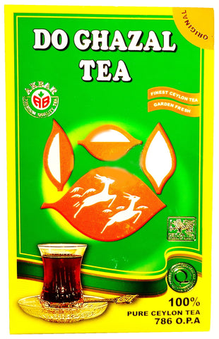 Do Ghazal Loose Tea (900 Grams)