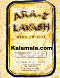 Fresh Whole Wheat Lavash Flat Bread Araz (Will be delivered in 2 Days)(Shipping included) (Nan/Naan/Noon)