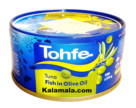 Persian Tuna Fish In Olive Oil Tohfe (Ton e Mahi)(Easy Open)