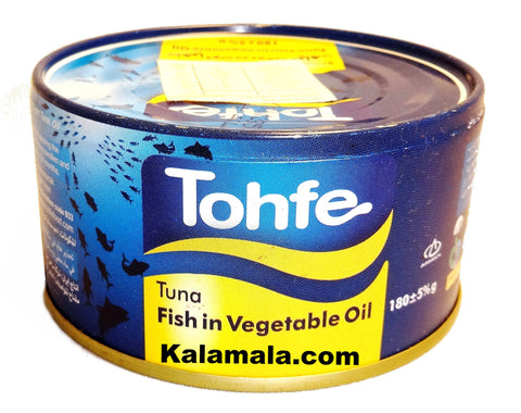 Persian Tuna Fish In Vegetable Oil Tohfe (Ton e Mahi)(Easy Open)