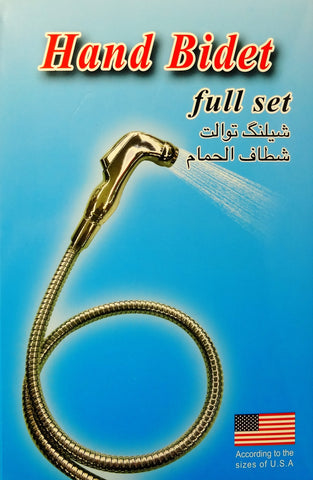 Persian Hand Bidet Toilet Sprayer (Full Set) (Bathroom Hand Shower)