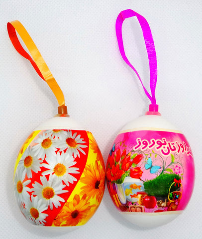 Haft sin Decorative Eggs #1 (Set of Two)(Colored Egg)