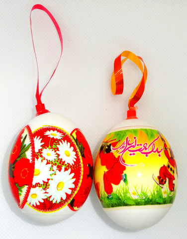 Haft sin Decorative Eggs #2 (Set of Two)(Colored Egg)