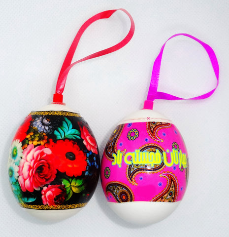 Haft sin Decorative Eggs #5 (Set of Two)(Colored Egg)