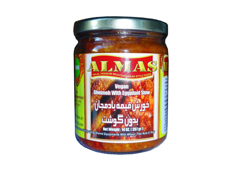 Gheimeh With Eggplant Stew Almas in Jar (No Meat)(Khoresh)(Gheymeh Bademjan)