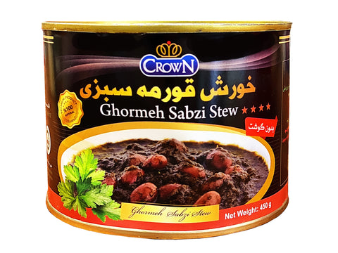 Ghormeh Sabzi Stew Crown in Can (No Meat)(Khoresh)(Sabzy)