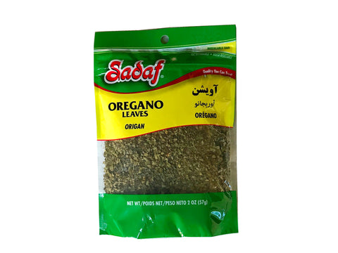 Oregano Leaves Cut Sadaf (Avishan)