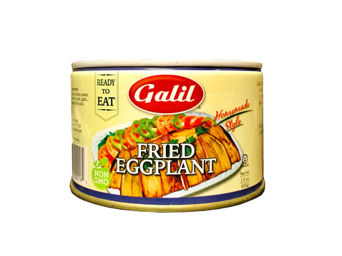 Fried Eggplant Galil (Bademjan)