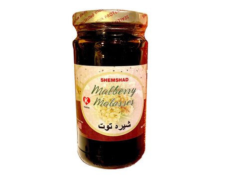 Mulberry Molasses Shemshad(Shireye Toot)