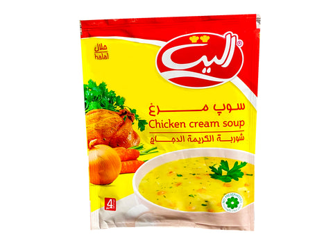 Chicken Cream Soup Elite (Soup e Morgh)