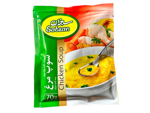 Chicken Soup Sabzan (Soup e Morgh)