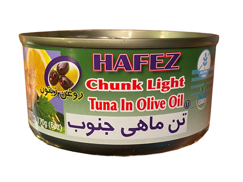 Tuna Fish In Olive Oil Hafez (Ton e Mahi)(Easy Open)