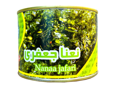 Fried Nanaa Jafari Herbs BiBi