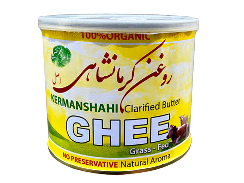 The Best Quality Oil Ghee BiBi (Clarified Butter)(Roghan Kermanshahi)(Roghan Heivani)