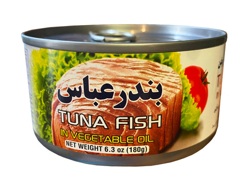 Tuna Fish In Vegetable Oil Bandar Abbas (Ton e Mahi)(Easy Open)