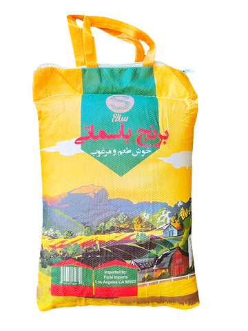 Salam Basmati Rice (Product of Pakistan)