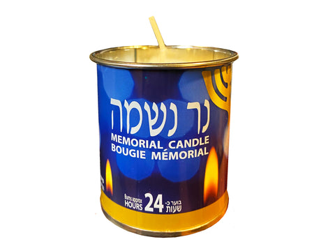 Memorial Candle in Tin (Yahrzeit)