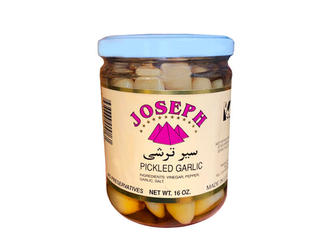 Pickled Garlic Joseph (Sir Torshi-Turshi)