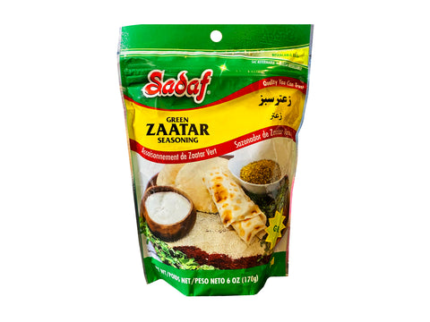 Green Zaatar Seasoning Sadaf