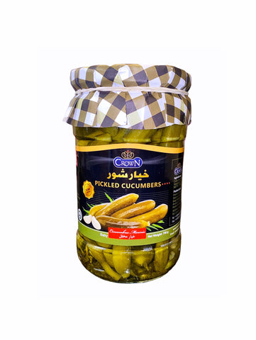 Baby Pickled Cucumbers Crown (Khiar Shoor)