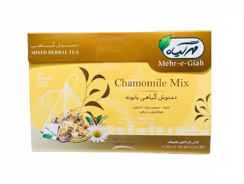 Chamomile Mix Mehr-e-Giah (Mixed Herbal Tea) (Damnoosh e Babooneh)