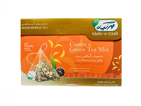 Cumin & Green Tea Mix Mehr-e-Giah (Mixed Herbal Tea) (Damnoosh e Zireh)