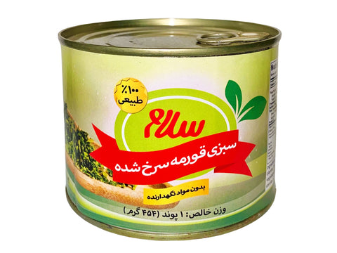 Fried Ghormeh Sabzi Herbs Salam in Can (Sabzy)