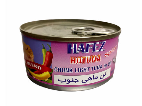 Tuna Fish In Oil Spicy Hafez (Ton e Mahi)(Easy Open)