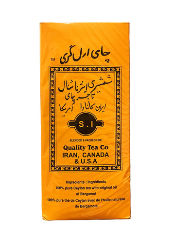 Earl Grey Loose Tea S.I (500 g) (Quality Tea Co) (Shamshiri)