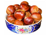 California Fresh Raw Large Chestnut (1 LB) (Shah Baloot)