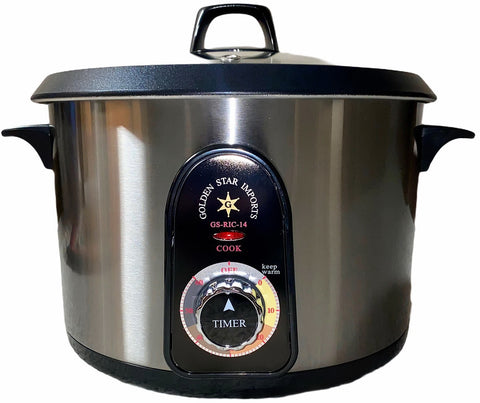 14 CUP Rice Cooker Automatic Golden Star - Rice Crust (Tahdig)Maker - (PoloPaz) GS-RIC-14