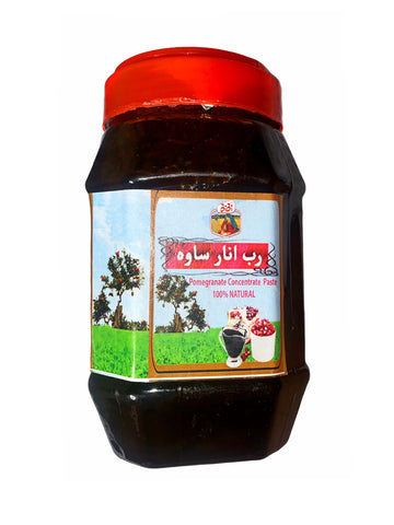Pomegranate Concentrate Paste Bibi (2.2 Lb) (Rob e Anar Saveh )