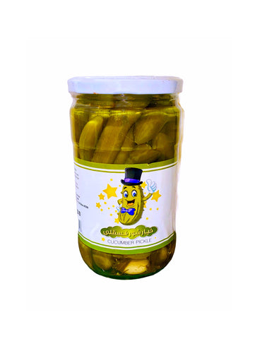 Cucumber Pickled Fesgheli (Khiar Shoor)