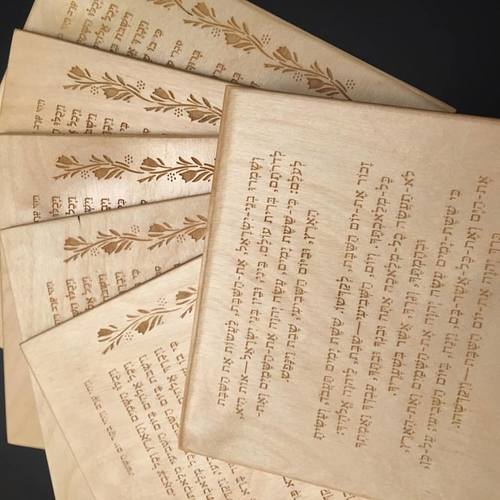 WoodenEngraving_Tablets