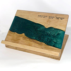 Book Rest River-Board (resin)